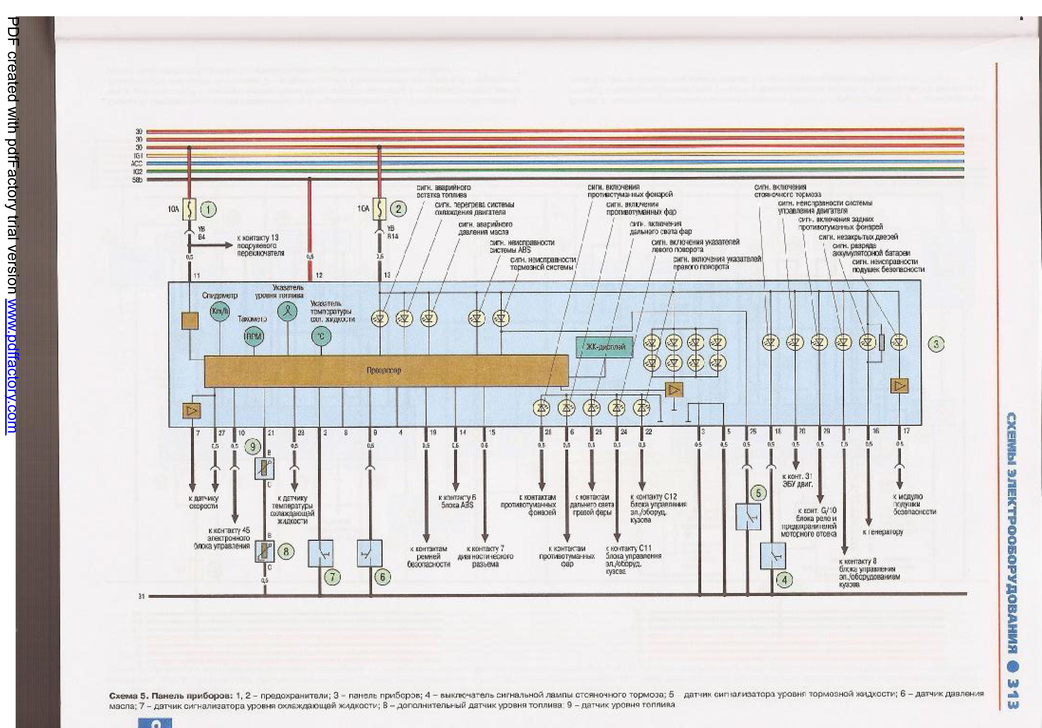 Схема тормозной системы чери тигго
