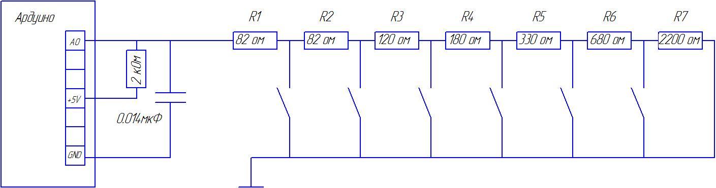 Arduino термосопротивление схема